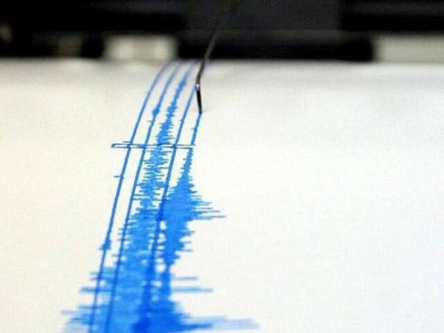 Sismo de magnitud 3.9 se registró hoy en Arequipa