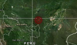 Brasil: terremoto en Loreto afectó ciudad de Manaos