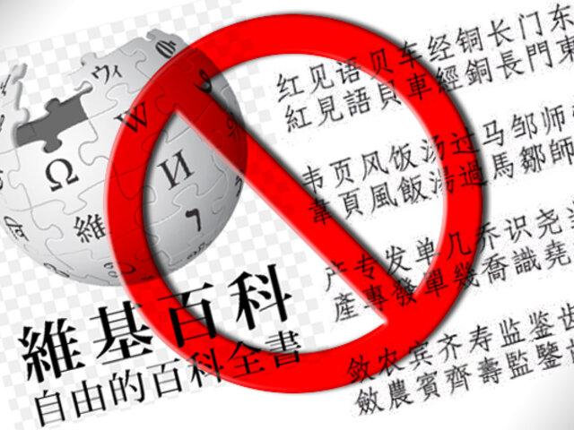 China bloquea el acceso a Wikipedia por completo en su territorio