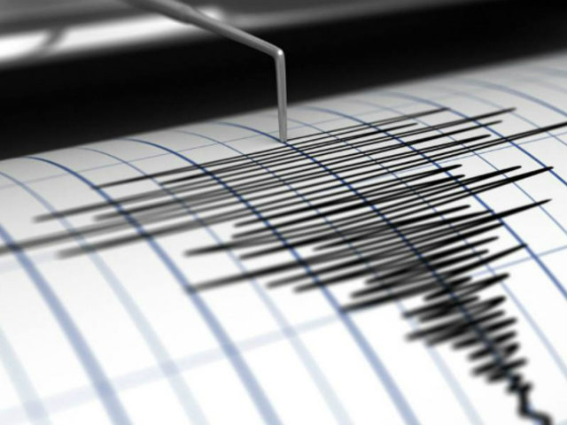 Sismo de magnitud 4.2 se registró esta mañana en San Martín