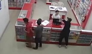 Jaén: delincuentes asaltan farmacia y se llevan 1800 soles