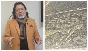 César Gutiérrez: ley permite plantas procesadoras en zona arqueológica de Líneas de Nazca