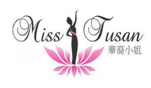 Vuelve Miss Tusan, evento organizado por la colonia china en Perú