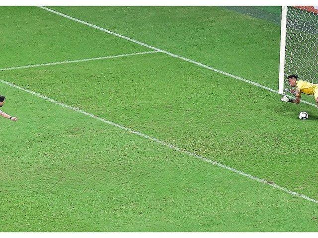 Copa América 2019: Luis Suárez habló sobre penal que le tapó Pedro Gallese