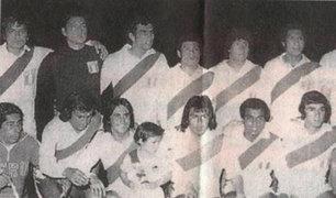 1975: el último 11 de la 'bicolor' que ganó la Copa América