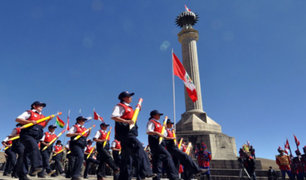 Declaran Patrimonio Cultural de la Nación a la Pampa de Junín