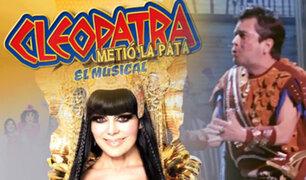 """""""Cleopátra metió la pata"""": reconocidas estrellas mexicanas llegan a Lima para montar comedia"""
