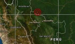 Sismo de magnitud 4.7 se registró esta tarde en San Martín