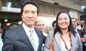 Jaime Yoshiyama: audiencia de tutela de derechos fue reprogramada para enero