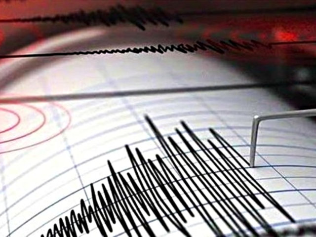 Arequipa: sismo de magnitud 3.8 se registró esta noche
