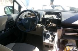 Tacna: cámara capta preciso momento en que auto se incendia