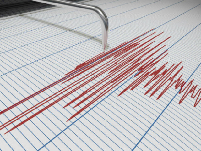 Sismo de magnitud 4.3 remeció esta madrugada Amazonas