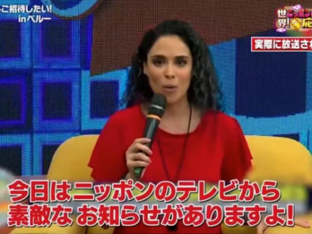 Combinado japonés: ¡la señal de Panamericana llegó al otro lado del mundo!