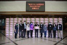 Gobierno de China donará kits de pruebas moleculares y material médico al Perú