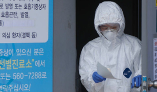 Corea del Sur registra rebrote de coronavirus