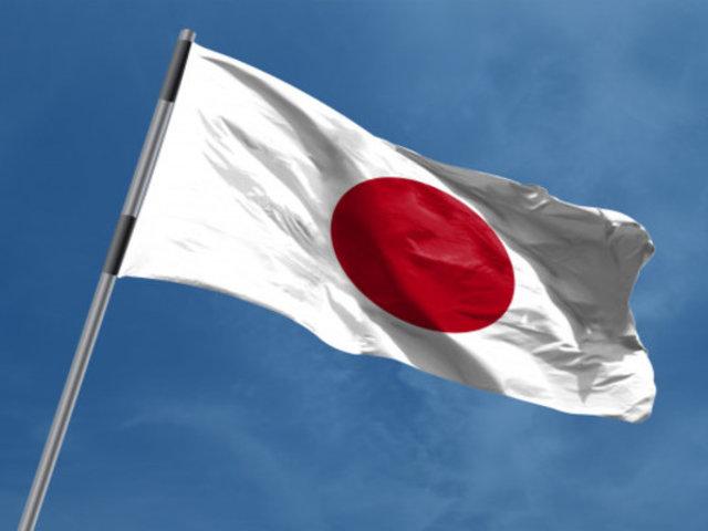 Autoridades japonesas levantaron parcialmente confinamiento