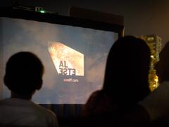 La 24° edición del Festival de Cine de Lima se realizará virtualmente