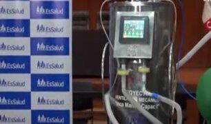 IMAC-1: EsSalud presentó innovador ventilador mecánico para la lucha contra el COVID-19