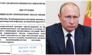 Informe de gobierno ruso alerta que la vacuna anunciada por Putin no es segura