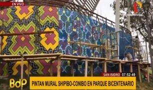Parque Bicentenario: arte shipibo conibo será permanente, asegura alcalde de San Isidro