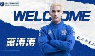 Roberto Siucho: Xiao Taotao fue presentado por el Kunshan FC de China