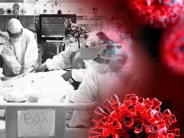 Coronavirus en Perú: 1 847 nuevos casos y acumulados llegan a 967 075