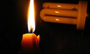 Enel: Estos son los cortes de luz programados hasta el sábado 19