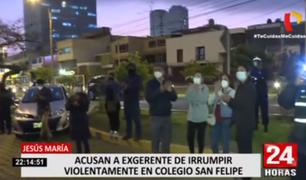 Jesús María: acusan a exgerente de irrumpir violentamente en Colegio San Felipe