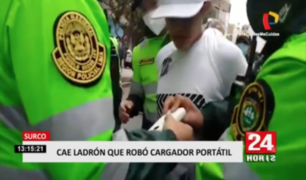 Surco: ladrón terminó robando a su vecino tras ingresar a su vivienda para esconderse de policías