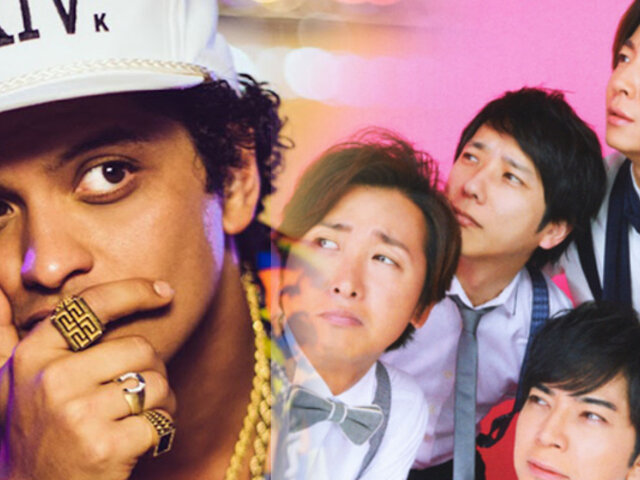 Bruno Mars regresa a la música como compositor y productor