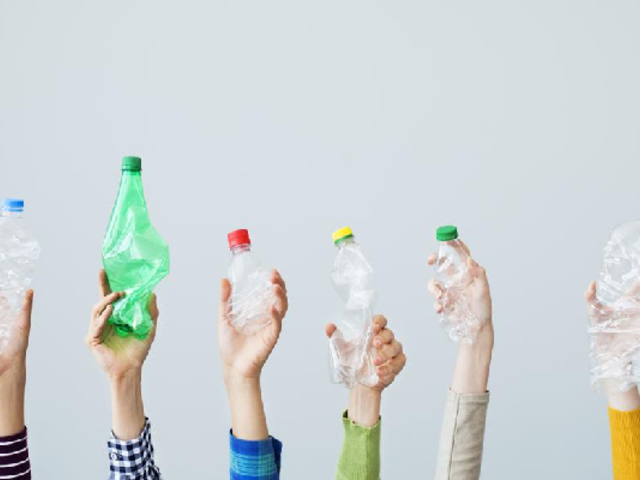 Ministerio del Ambiente y Municipalidades incentivan el reciclaje a través de aplicativo 'En casa yo reciclo'
