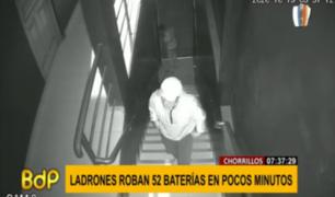 Increíble: asaltantes se roban más de 80 baterías de tienda en Chorrillos