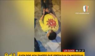 Los Olivos: capturan a 'raqueteros' que acechaban a sus víctimas en mototaxi