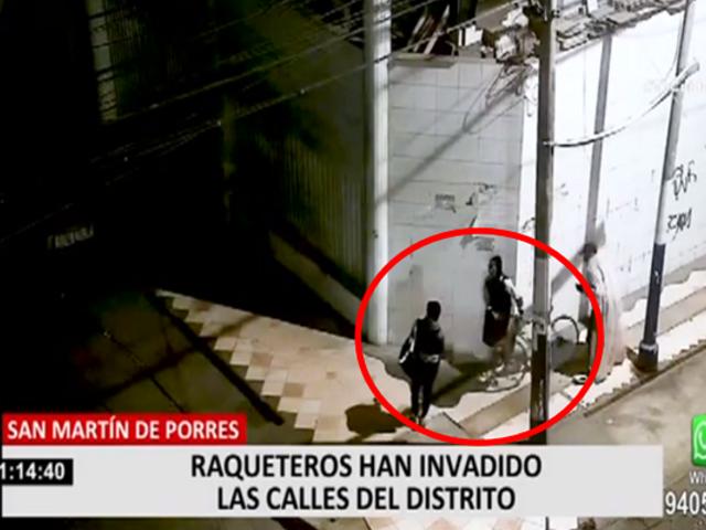 SMP: serenos capturan a ladrones que ingresaron a casa para robar bicicleta
