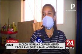 La Victoria: extranjeros presumen que un vecino estaría detrás del robo de sus ahorros