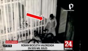 Jesús María: en cuestión de segundos ladrones roban bicicleta valorizada en S/ 2000