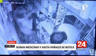 Comas: delincuentes roban productos valorizados en más de S/ 3 500 de botica