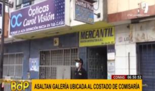 Comas: ladrones roban galería justo al lado de comisaría Túpac Amaru