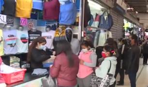 Reactivación económica: empresarios de Gamarra lanza campaña navideña  2x1