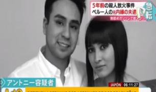 Detienen en Japón a peruano vinculado con doble asesinato