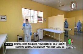 Rímac: Inauguran primer centro de atención temporal de oxigenación para pacientes Covid-19