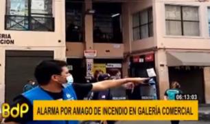 Cercado de Lima: amago de incendio desató alarma en galería