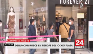 Surco: denuncian robos en tiendas del Jockey Plaza