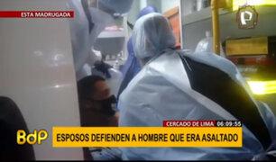 Cercado de Lima: ladrón quedó herido tras intentar robar a un hombre