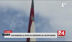Tumbes: miembros del Ejército izaron bandera al revés durante ceremonia del bicentenario