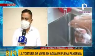 Municipalidad del Rímac señala que instalará sistema de bombeo para AAHH 'Horacio Zevallos'