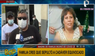 Hospital Almenara asegura que entregó cadáver correcto a familia
