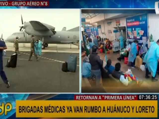 Brigadas médicas viajan a Huánuco y Loreto para atender a pacientes covid-19