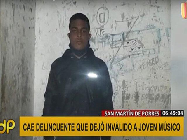 SMP: cae delincuente que dejó parapléjico a joven músico en pandemia