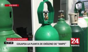 La Molina: colapsa planta de oxígeno de AMPE ante alta demanda